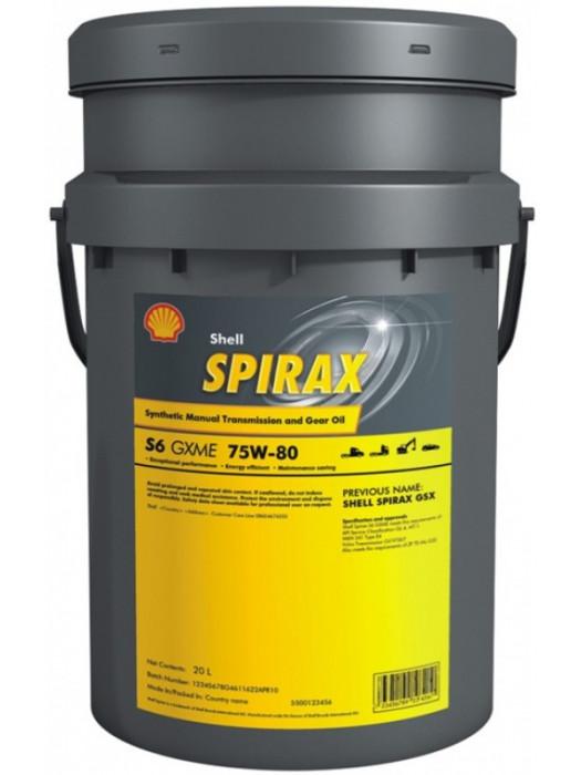 Трансмиссионное масло SHELL Spirax S6 GXME 75W80, 20 л