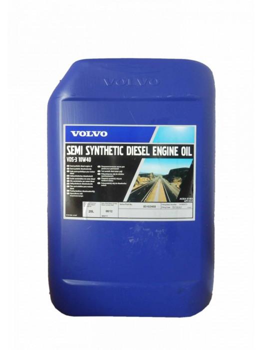 Полусинтетическое масло VOLVO VDS-3 10W40 20 л