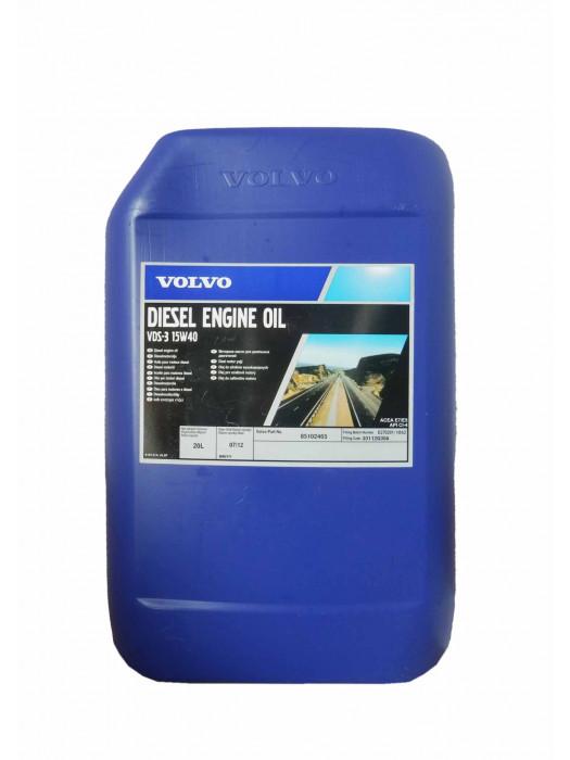 Полусинтетическое масло VOLVO VDS-3 15W40 20 л
